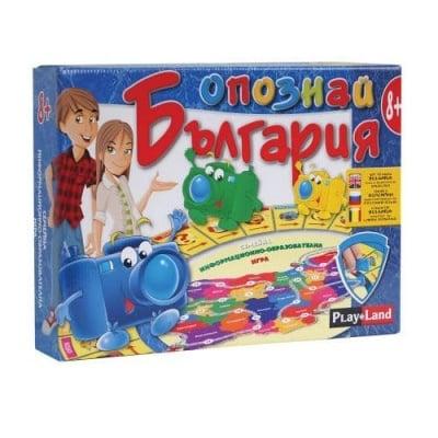 Play Land-игра Опознай България