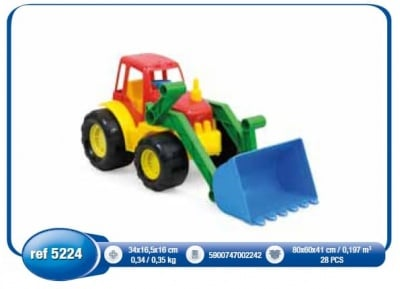 Детска играчка багер 2 5224