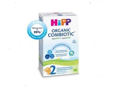 Hipp2 Combiotic адаптирано мляко 6-12м 300гр