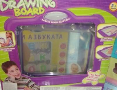 Детска дъска за рисуване 2г+