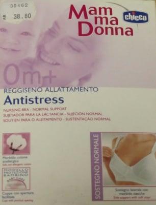 Сутиен за кърмене Mamma Donna Chicco 72319
