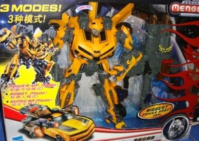 Детска играчка голям робот Бъмбълби 45 см