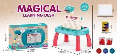 Arm toys-учебна маса с проектор
