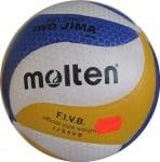 Детска волейболна топка Molten
