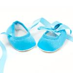 Carra-бебешки обувки:син