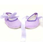 Carra-бебешки обувки:лилав