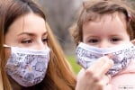 Предпазна маска за многократна употреба