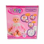 Болно бебе с аксесоари